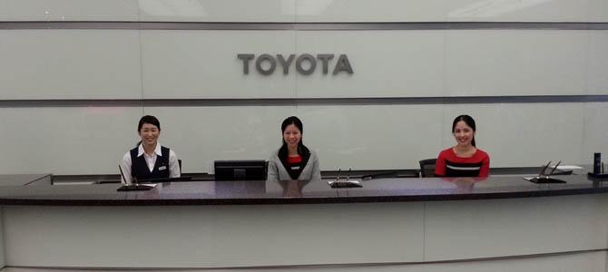 Toyota lobby - Picture courtesy Bertel Schmitt