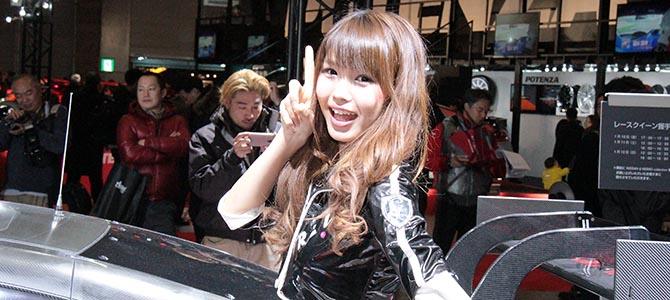 Beauty ideal 2 - Tokyo Auto Salon - Picture courtesy Bertel Schmitt