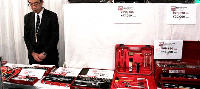 USAG - Tokyo Auto Salon - Picture courtesy Bertel Schmitt