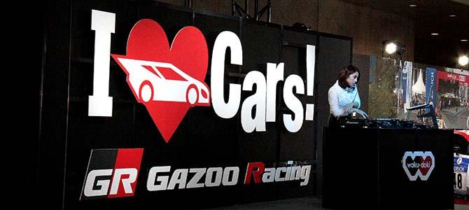 Iheartcars - Tokyo Auto Salon - Picture courtesy Bertel Schmitt