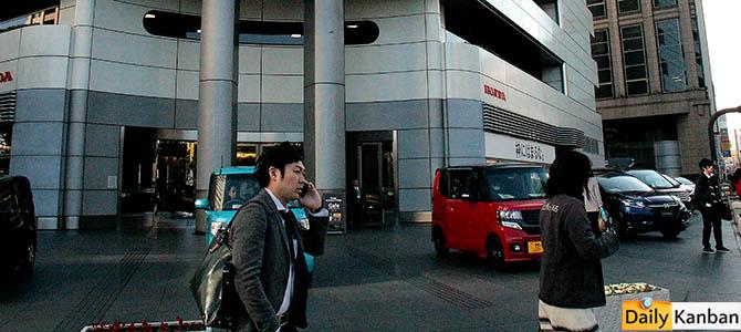 Honda HQ in Tokyo