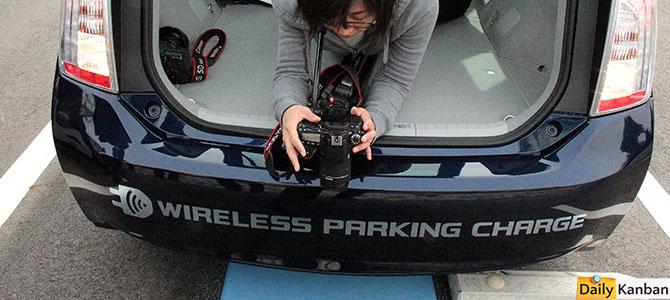 Wireless charge 1 - Picture courtesy Bertel Schmitt