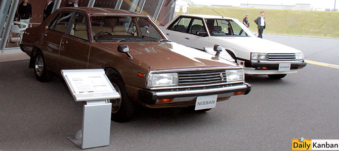 1980 Nissan Skyline 2000 GT-E L