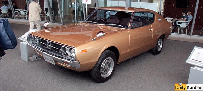 1976 Nissan Skyline 2000 GTX-E