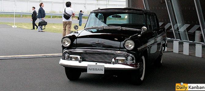 1957 Nissan Skyline Deluxe