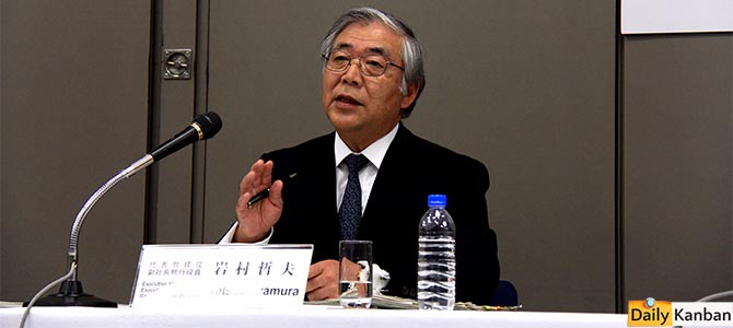Honda Executive VP Tetsuo Iwamura