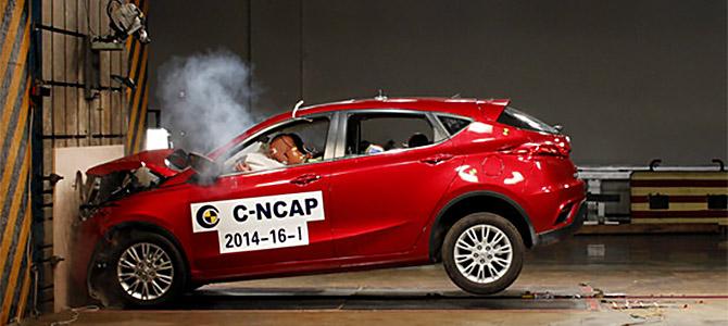 Crash2 - Picture courtesy Flickr