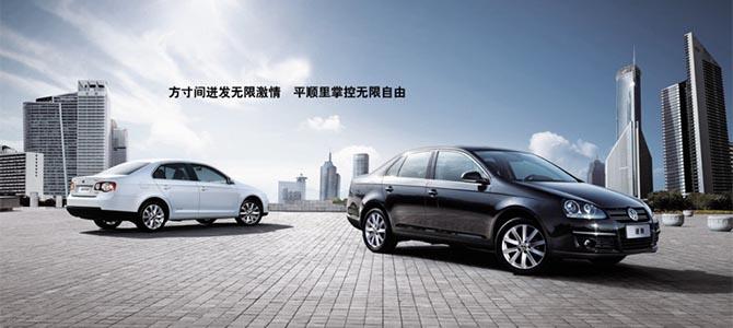 Sagitar - Picture courtesy Volkswagen