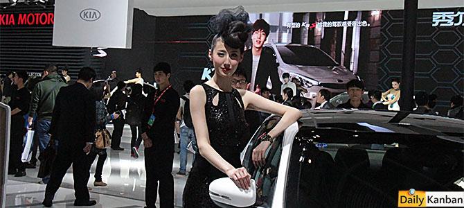 Beijing 2014 - Sex is so old hat