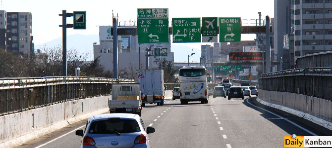 Japan roads - Picture courtesy Bertel Schmitt