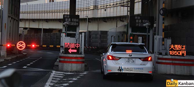 Toll-gate. Ready to let the bot drive. (That's $15 to the next toll-gate down the road, in those undervalued yen)