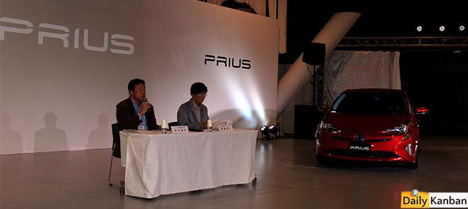 Prius reveal Tokyo