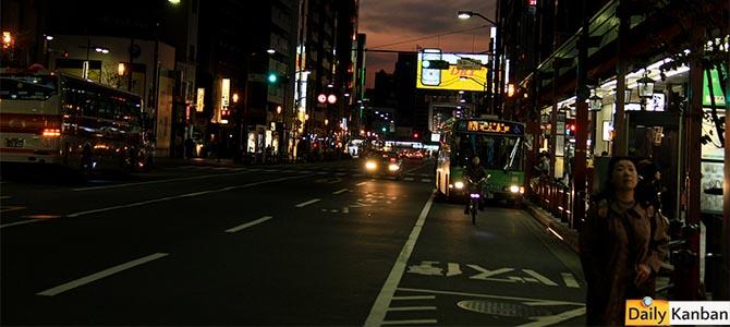 Japan November - Picture courtesy Bertel Schmitt