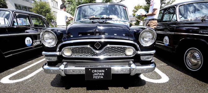 Crown_Front_q