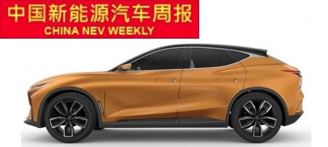 China NEV Weekly